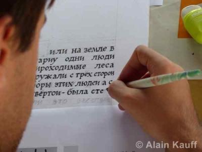 workshop_bata_2014_06_0