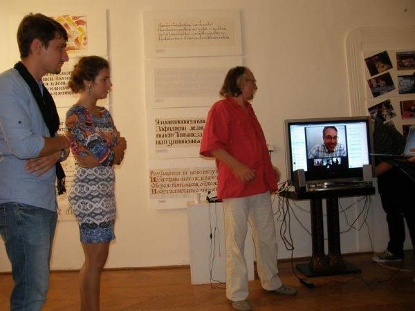 Reportaj în imagini de la vernisarea expoziţiei Taberei internaţionale