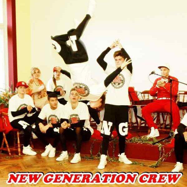"""Trupa de dans """"New Generation"""""""